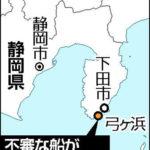 覚醒剤1トン、荷降ろし中に摘発…7人の中国人逮捕→本国では死刑。